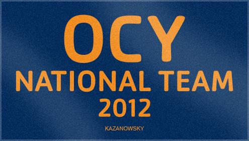 Custom Woven Swim Team Towel for OCY Nation Team